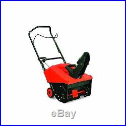 Limited Edition Snowblower Exotic 87cc engineered YB4628 Winter Christmas Gifts