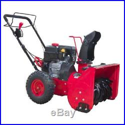 PowerSmart Gas Snow Blower 22 in. Two-Stage Manual Start